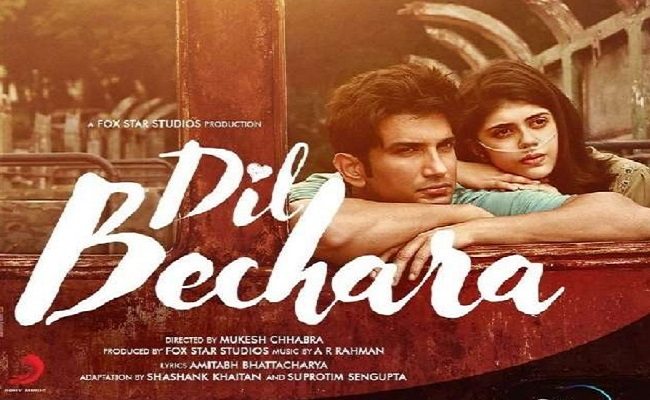 dil bechara - media - review - podcast